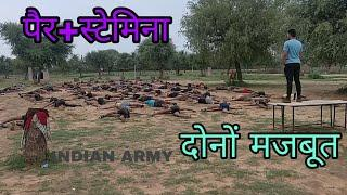 Indian Army rally physical fitness test