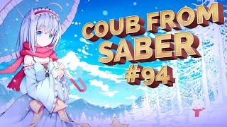 Coub From Saber #94 Коуб/аниме приколы/animecoub/music/gif