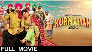 KURMAIYAN - New Punjabi Movie ( Full HD) | Harjit Harman | Japji Khaira | Latest Punjabi Movies 2019