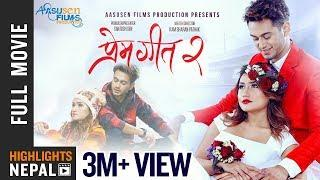 New Nepali Full Movie 2018/2075 - PREM GEET 2 | Pradeep Khadka & Aaslesha Thakuri