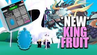 *NEW* KING FRUIT in Roblox Anime Fighting Simulator
