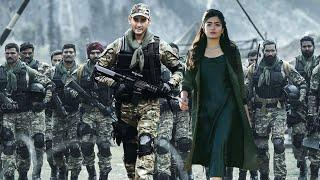 Mahesh Babu South Blockbuster Action Movie Dubbed In Hindi 2020 | Mahesh Babu Action Movie In Hindi