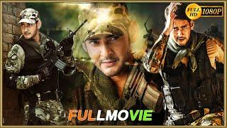 Mahesh Babu Recent Blockbuster Movie | Mahesh Babu | Irfan Khan | 2020 full movies | Cinema Hall
