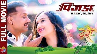 Pinjada Back Again || Nepali Full Movie || Nikhil Upreti, Sara Shirpaili
