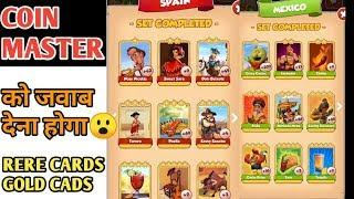 COIN MASTER TRIK -  WHY RERE CARD'S UPDATE GOLDEN CARD'S जवाब देना होगा.!