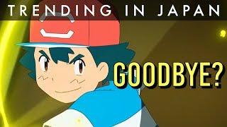 Ash is LEAVING the Pokemon Anime?
